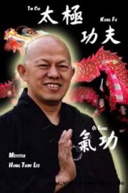 Meister Lee